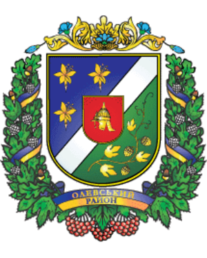 Olevsk Raion - Image: Coat of Arms of Olevsky raion in Zhytomyr oblast