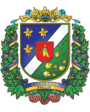 Coat of Arms of Olevsky raion in Zhytomyr oblast.png