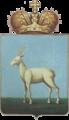Coat of Arms of Samara (1851).png
