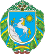 Coat of arms of Chemerivtsi Raion.png