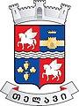 Coat of arms of Telavi Municipality 2020.jpeg