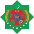 Wappen Turkmenistans