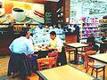 Coffe Jumbo 2.jpg