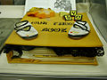 College Night Gold Display 10 detail 8 (4349309576).jpg
