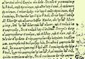 Comma Johanneum missing NT 1524 Divinae scripturae veteris nouveque omnia.png