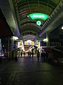 Commercial District of Yonkacho in Sasebo, Nagasaki at night 20141230-2.jpg