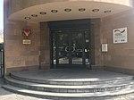 Consulat thaïlandais - Erevan (Arménie) - 2.JPG