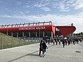 Continental Arena Regensburg 001.jpg