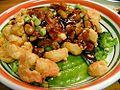 Cooking food dinner peas pods brocolli peanuts shrimp kung pao.jpg