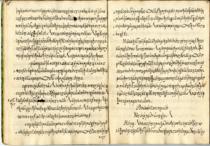 Copiale-cipher09s.png