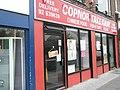 Copnor Takeaway - geograph.org.uk - 863217.jpg