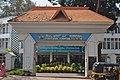 Corporation of Thiruvananthapuram.jpg