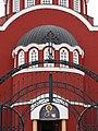 Crkva Spaljivanja moštiju Svetog Save, Kraljevo 05.jpg
