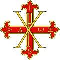 Croix constantinien svg.jpg