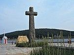 Croix de Jacques Cartier.jpg