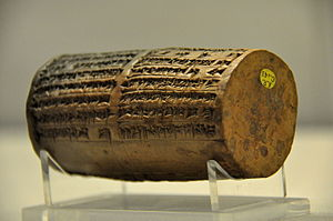 Cylinders of Nabonidus - Cylinder of Nabonidus from the temple of God Sin at UR, Mesopotamia. .