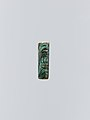 Cylinder seal with cartouche of Nebkaure (Amenemhat II) and the name of the royal daughter MET DP220132.jpg