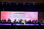 D85 4752 Celebration event for Coronation of King Rama X by Trisorn Triboon.jpg