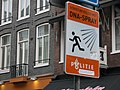 DNA Spray sign in PC Hooftstraat, Amsterdam.JPG