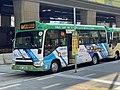 DX3282 Hong Kong Island 4M 01-03-2020.jpg