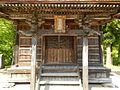 Dai 6 Chiwari Kariya, Miyako-shi, Iwate-ken 028-2104, Japan - panoramio (10).jpg
