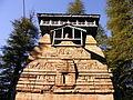 Dandeshwar temple , almora.JPG