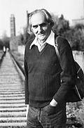 Дашкевич Ярослав Романович