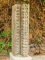 Daulatabad, Aurangabad - panoramio (151).jpg