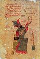 David (painter Ghazar, XIVth century, Vaspurakan).jpg