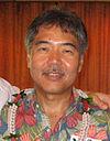 David Ige 2008.jpg
