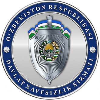 National Security Service (Uzbekistan) - Image: Davlat xavfsizlik xizmati emblemasi