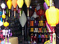Decorative multi-coloured lanterns.jpg