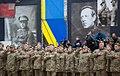 Defender of Ukraine Day 2017 01.jpg