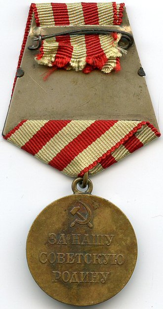 """Medal """"For the Defence of Moscow"""" - Reverse of the Medal """"For the Defense of Moscow"""""""