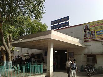 Delhi Sarai Rohilla railway station - Image: Delhi Sarai Rohilla entrance