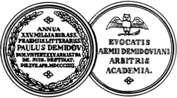 Demidoviani.png