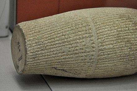 ネブカドネザル2世の円筒形碑文。バビロンにおける建設・再建事業について記されている。イラク、バビロン出土。大英博物館所蔵