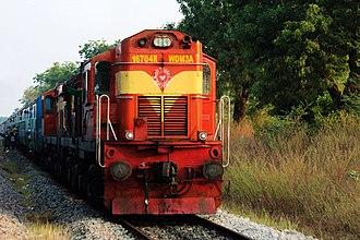 Devagiri Express - Image: Devagiri Express November 2015