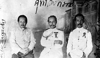 Chulalongkorn - Prince Devawongse Varopakarn (Foreign Minister), King Chulalongkorn and Prince Damrong Rajanubhab (Interior Minister). During his reign the king employed his brothers and sons in the government, ensuring royal monopoly on power and administration.