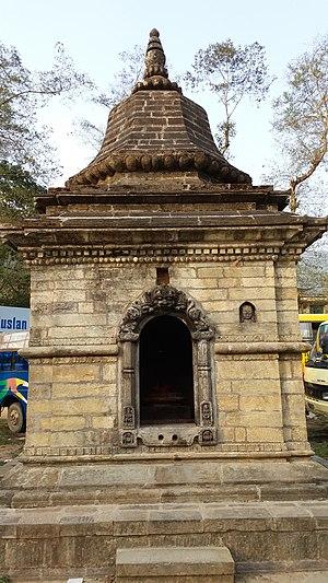 Godawari, Bagmati - Image: Dewal 1