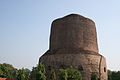 Dhamek Stupa.JPG
