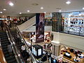 Diamond Plaza Shopping Arcade Void.jpg