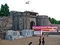 Dilli Darwaza, Shaniwarwada, Pune.jpg