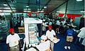 Dining hall service area Atlanta Paralympics.jpg