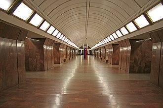 Dmitrovskaya (Moscow Metro) - Image: Dmitrovskaya mm