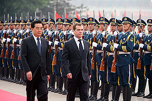 Sino-Russian relations since 1991 - Dmitry Medvedev with Hu Jintao during a state visit to Beijing in May 2008.