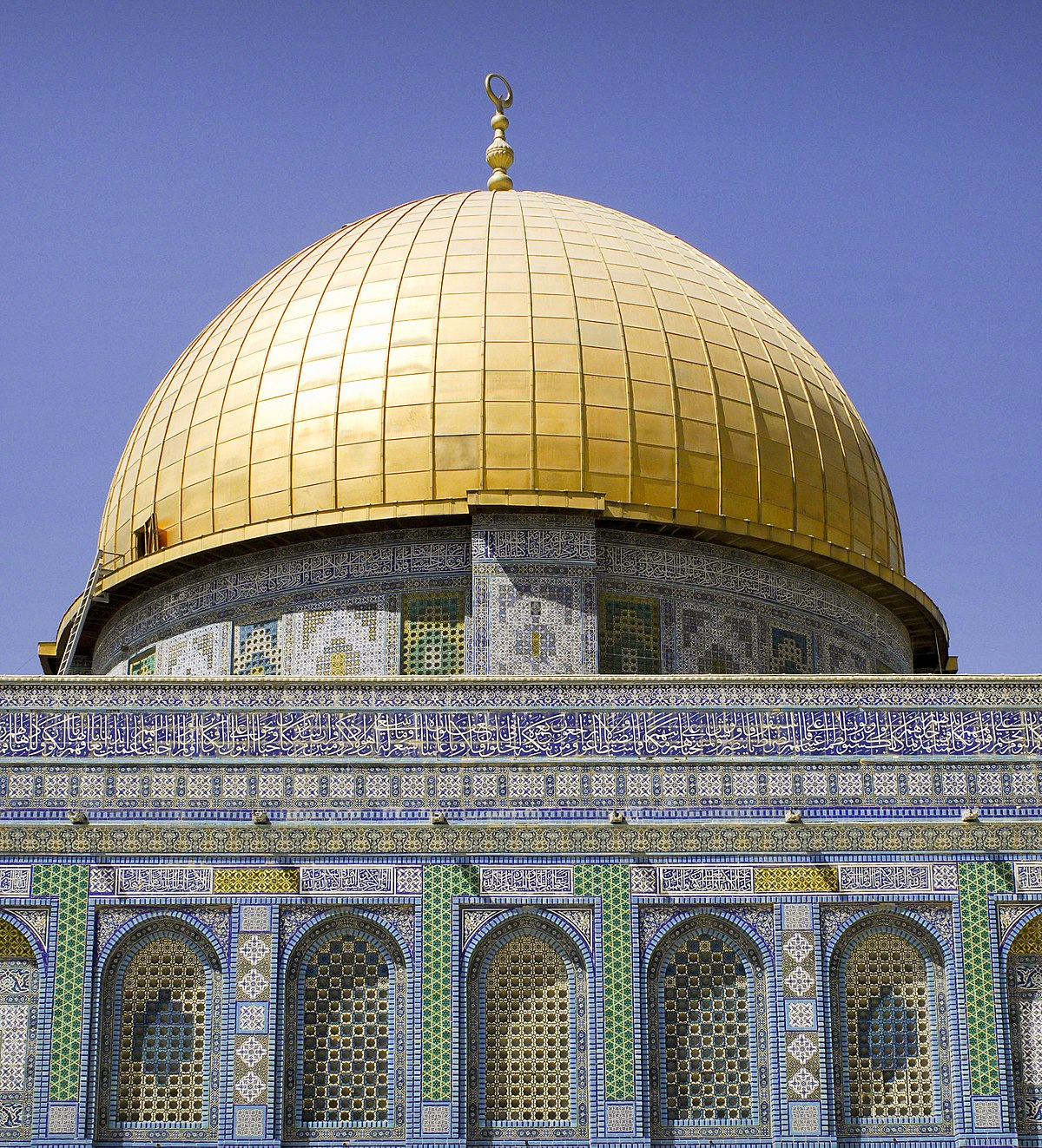 Valued Image Set Fa 231 Ade Of The Dome Of The Rock