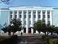Donishgohi davlatii omuzgorii Tojikiston ba nomi K Juraev.JPG