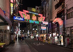 Dotonbori Neon Sign, Osaka 20190415 1.jpg