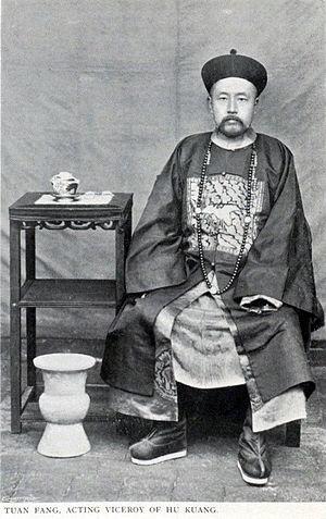 Duanfang - Duanfang